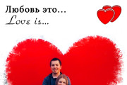 Сделаю макет плаката 18 - kwork.ru