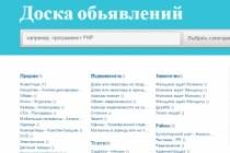 Интернет-магазин под ключ на основе готовых решений Opencart 8 - kwork.ru