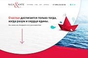 Адаптивная верстка страницы сайта 20 - kwork.ru