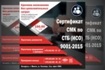 Нарисую модный баннер 33 - kwork.ru