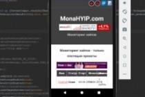 Android приложение для сайта 108 - kwork.ru