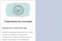 Android приложение для сайта 106 - kwork.ru