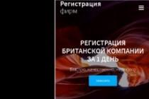 Android приложение для сайта 103 - kwork.ru