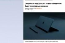 Android приложение для сайта 101 - kwork.ru