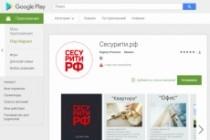 Android приложение для сайта 117 - kwork.ru