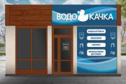 Дизайн рекламной наклейки на стекло, витрину 78 - kwork.ru