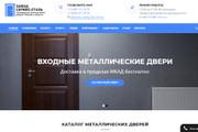 Мощный Wordpress под ключ 44 - kwork.ru