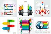 Набор инфографики. 13 тематик, 800 шаблонов, 2 пакета иконок 49 - kwork.ru