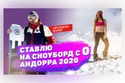 Сделаю превью для видеролика на YouTube 155 - kwork.ru