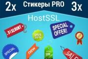 Создание интернет-магазина на CMS OpenCart, OcStore под ключ 26 - kwork.ru