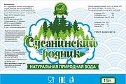 Сделаю дизайн этикетки 359 - kwork.ru