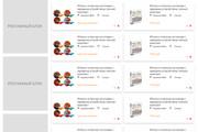 Уникальный дизайн сайта для вас. Интернет магазины и другие сайты 359 - kwork.ru