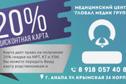 Баннер для печати в любом размере 67 - kwork.ru