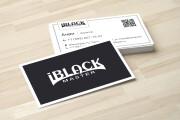 Дизайн визитки с исходниками 127 - kwork.ru