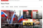 Установка CMS Wordpress на хостинг с полной настройкой 22 - kwork.ru