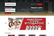 Разработка дизайна лендинга 24 - kwork.ru