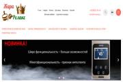 Сайт под ключ. Landing Page 7 - kwork.ru