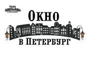 Переведу в вектор логотип по Вашему рисунку, качественно и быстро 16 - kwork.ru