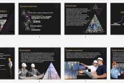 Подготовлю презентацию в PowerPoint с уникальным дизайном 23 - kwork.ru