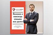 Сделаю баннер для сайта 110 - kwork.ru