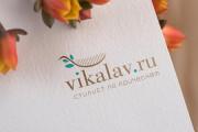 Создам логотип 126 - kwork.ru