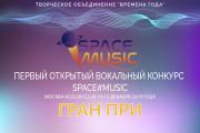 Разработка фирменного стиля 143 - kwork.ru