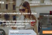 Качественная копия лендинга с установкой панели редактора 136 - kwork.ru