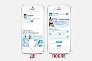 Адаптация сайта под все разрешения экранов и мобильные устройства 180 - kwork.ru