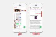 Адаптация сайта под все разрешения экранов и мобильные устройства 178 - kwork.ru