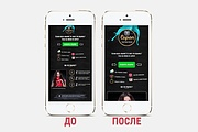 Адаптация сайта под все разрешения экранов и мобильные устройства 173 - kwork.ru