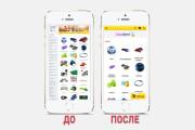 Адаптация сайта под все разрешения экранов и мобильные устройства 166 - kwork.ru