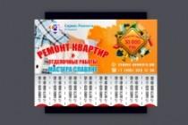 Сделаю дизайн визитки 183 - kwork.ru