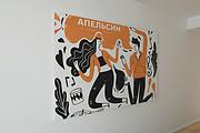 Дизайн для наружной рекламы 321 - kwork.ru