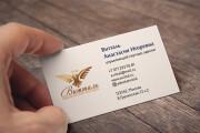 Дизайн визитки 16 - kwork.ru
