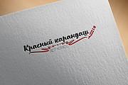 Уникальный логотип 33 - kwork.ru