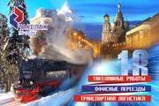 Макет календаря фирменного, семейного 10 - kwork.ru