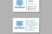 Дизайн визитки 112 - kwork.ru