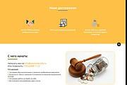Сайт под ключ. Landing Page. Backend 455 - kwork.ru