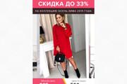 Копия товарного лендинга плюс Мельдоний 82 - kwork.ru