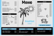 Дизайн меню для кафе, ресторанов, баров и салонов красоты 38 - kwork.ru