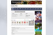 Дизайн страницы Landing Page - Профессионально 140 - kwork.ru