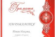 Озвучу клип или ролик 9 - kwork.ru