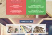 Копирование Landing Page 101 - kwork.ru