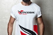 Создам качественный логотип 134 - kwork.ru