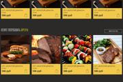 Уникальный дизайн сайта для вас. Интернет магазины и другие сайты 367 - kwork.ru