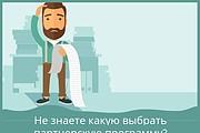 Оригинально оформлю группу Вконтакте 11 - kwork.ru
