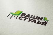 Лого бук - 1-я часть Брендбука 502 - kwork.ru