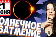 Превью для YouTube. Крутая обложка для видео. Фото ролика Ютуб 13 - kwork.ru