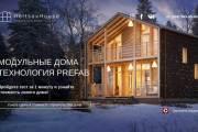 Разработаю продающий сайт на Tilda 9 - kwork.ru