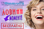 Разработаю 3 promo для рекламы ВКонтакте 203 - kwork.ru